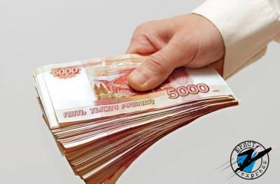 Возврат денег за товар должен быть осуществлен в десятидневный срок