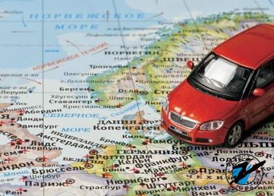 Хорошо подготовиться к выезду за границу на автомобиле - это значит взять все необходимые документы