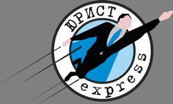 Юрист Express логотип