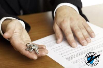 Договор аренды нежилого помещения под офис - основные моменты в нашей статье