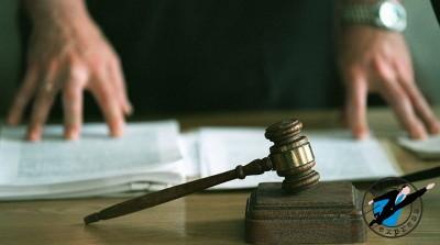 Что нужно чтобы подать в суд на должностное лицо