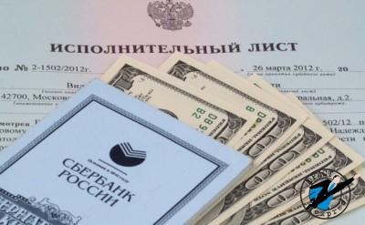 Алименты в твердой денежной сумме можно проиндексировать
