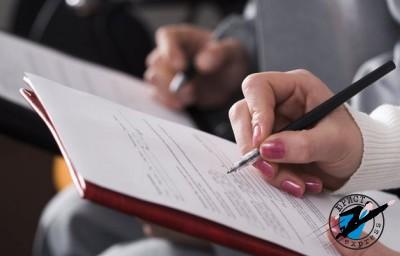 Выписка с лицевого счета отображает все финансовые операции