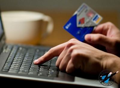 Для оплаты штрафа онлайн требуется доступ в интернет и банковская карточка