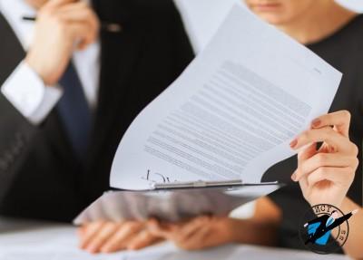 Зарплата - юридическая консультация