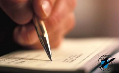 Индексацией алиентов занимаются не только судебные органы, но и компании в которых работают алиментоплательщики