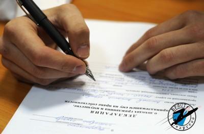 Каждый государственный служащий обязан сдавать декларацию о доходах