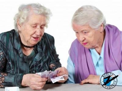 Когда и на сколько будет повышение социальной пенсии по потере кормильца