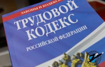Библиотеки москвы с компьютерными курсами для пенсионеров
