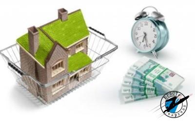 Покупка жилья и грамотный возврат вычета