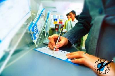 При открытии счета в банке обратите внимание на стоимость услуги