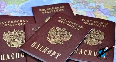 Временная прописка для граждан России и иностранных граждан оформляется по разному