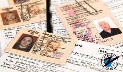 Для внесения изменений потребуется предоставить пакет документов и оплатить государственную пошлину