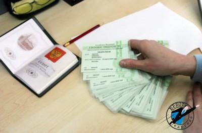 Для получения СНИЛСа потребуется паспорт