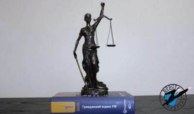 Разделить счет можно без согласия других собственников в судебном порядке