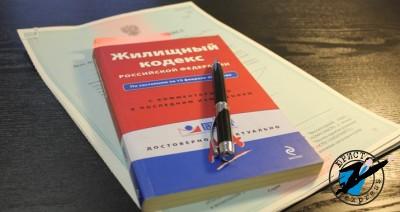 Раздел счета регламентируется Жилищным кодексом РФ