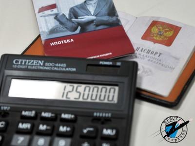 Для возврата налога потребуется собрать пакет документов