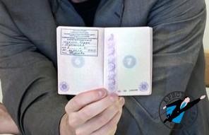 Для оформления прописки необходимо предоставить пакет документов