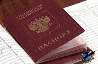 Для оформления прописки нужно предоставить пакет документов