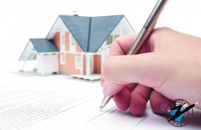 Для рефинансирования ипотеки необходимо собрать пакет документов
