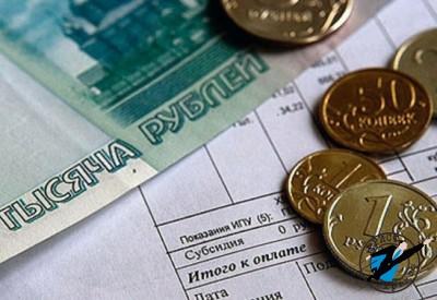 Задолженность за газ пишут в квитанции на оплату услуг