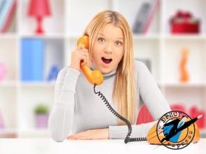 Задолженность по кварплате можно уточнить и по телефону