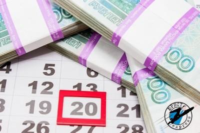 Каждый предприниматель обязан оплачивать налог, сделать это возможно непосредственно с расчетного счета