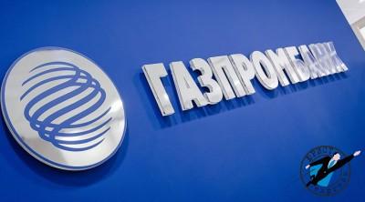 Максимальная сумма ипотеки в Газпромбанке составляет 45 млн. рублей