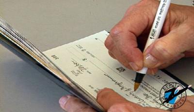 Перевод денег между счетами осуществляется в течение суток