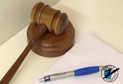 После оформления ипотечного договора необходимо его зарегистрировать