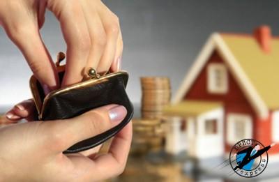 Приобрести недвижимость в ипотеку можно как новую так и вторичную