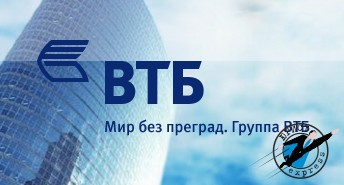 Расчетный счет для ИП можно открыть в ВТБ 24