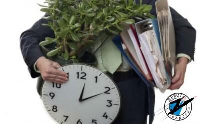 Чаще всего причиной увольнения является - отсутствие карьерного роста и неудовлетворенность зарплатой