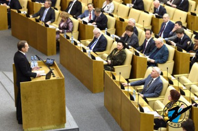 Госдумой был разработан законопроект, который оказывает поддержру заемщикам, оформившим валютную ипотеку