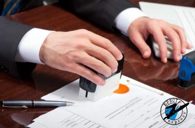 Договор дарения должен быть заверен нотариально, в противном случае, соглашение не будет иметь юридической силы
